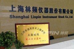 林频仪器与江西省通用工程技术学校共建就业实