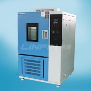 高低温试验机制冷剂泄漏故障处理